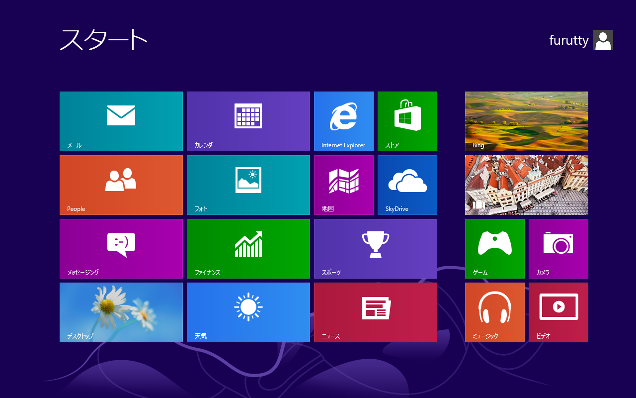 windows8  インストール